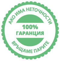 Advokatami.bg